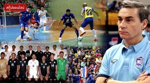 vegus168 วงการฟุตบอล
